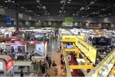 Выставка индустрии питания и гостиничных услуг Seoul Food