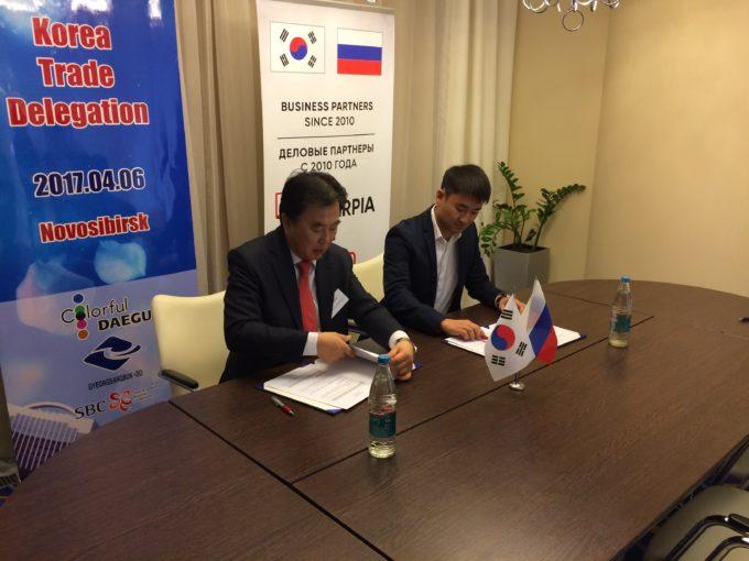 Заключен контракт об открытии  лицензионного производства в России