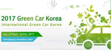 Green Car Korea 2017