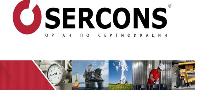 В Новосибирске состоялся семинар об особенностях сертификации в России