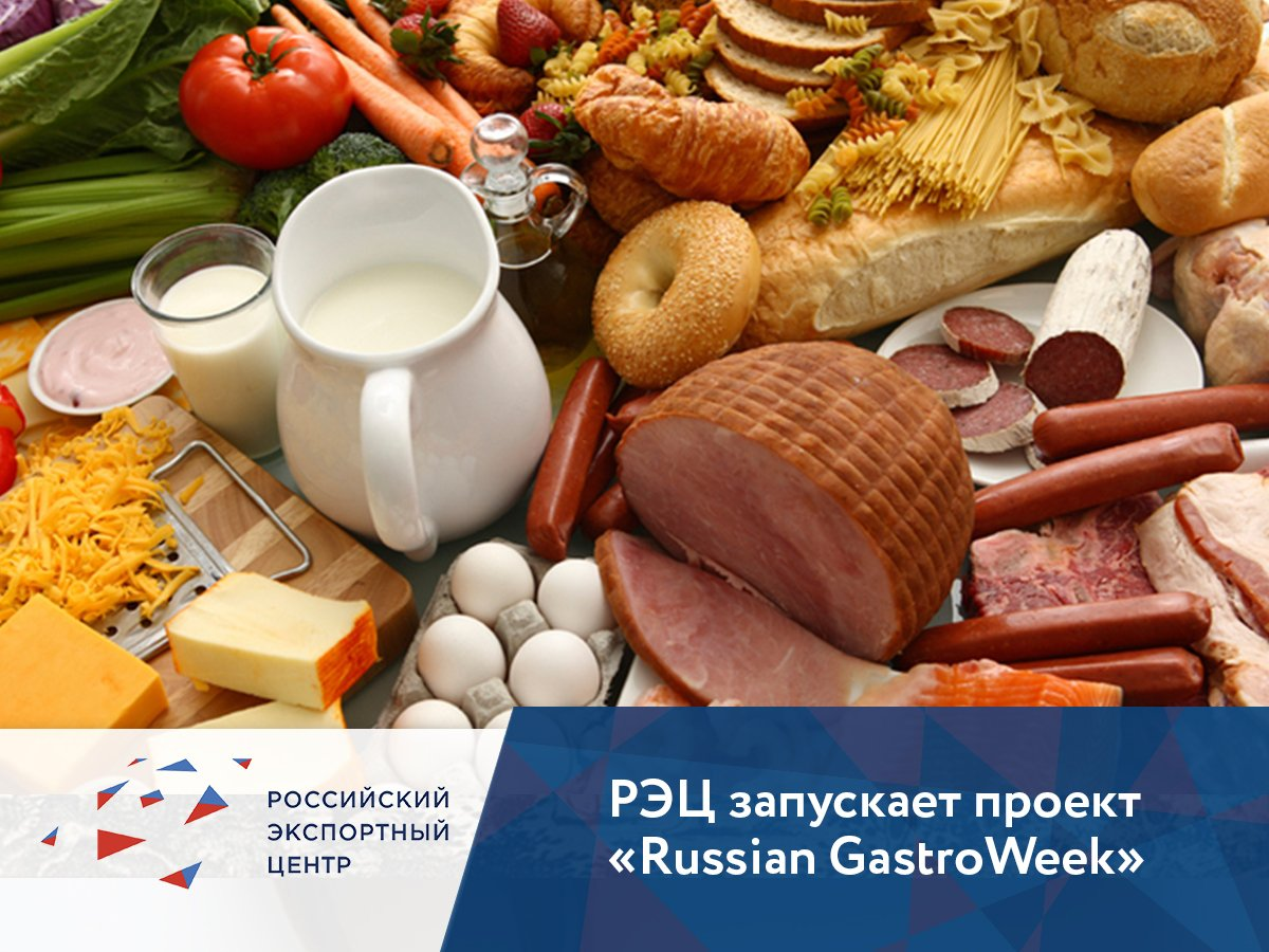 Russian Gastro Week пройдет в Южной Корее