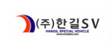 Hangil Special Vehicle Co., ltd