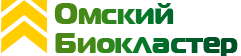 Омский Биокластер