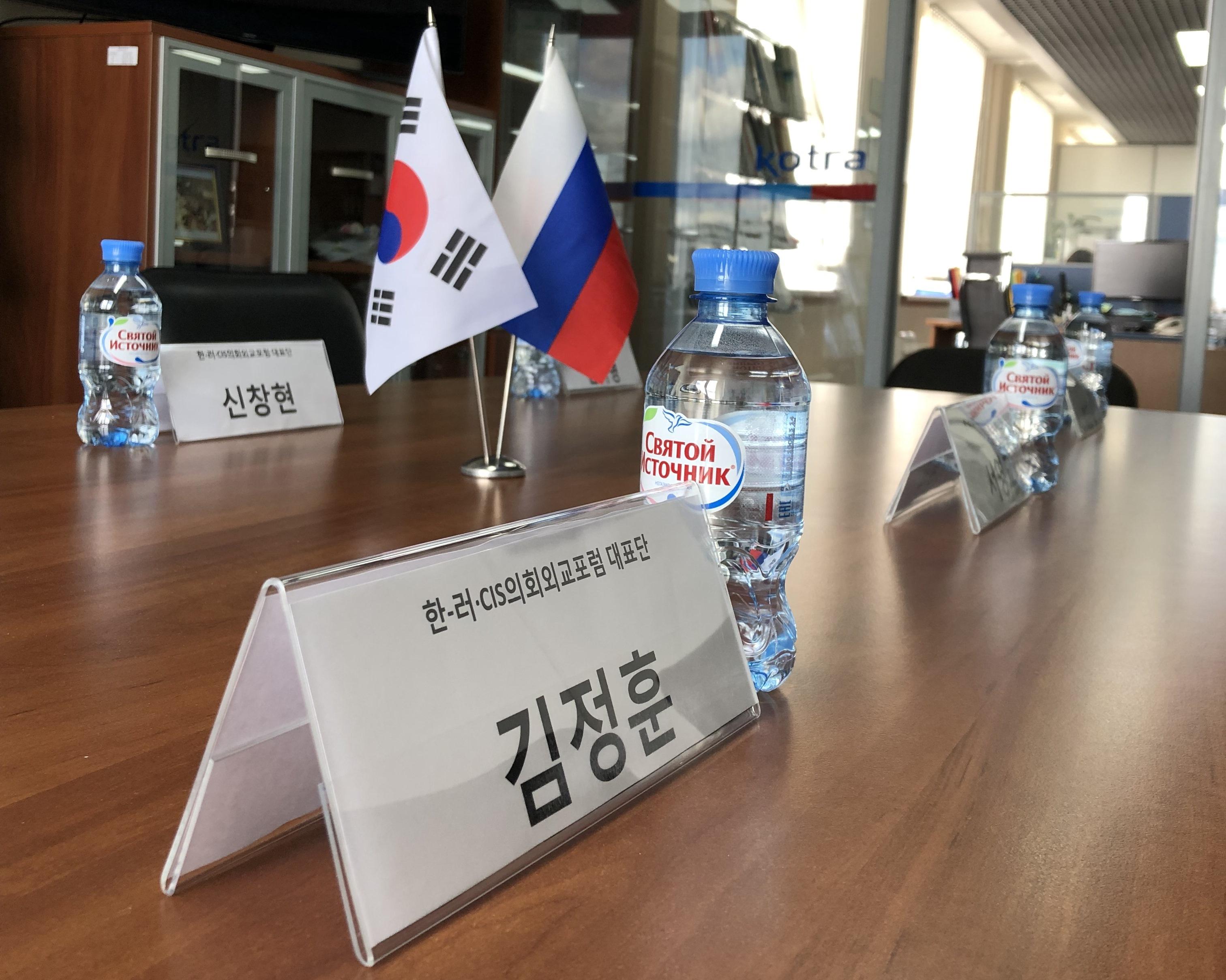 Новосибирская область укрепит сотрудничество с Южной Кореей