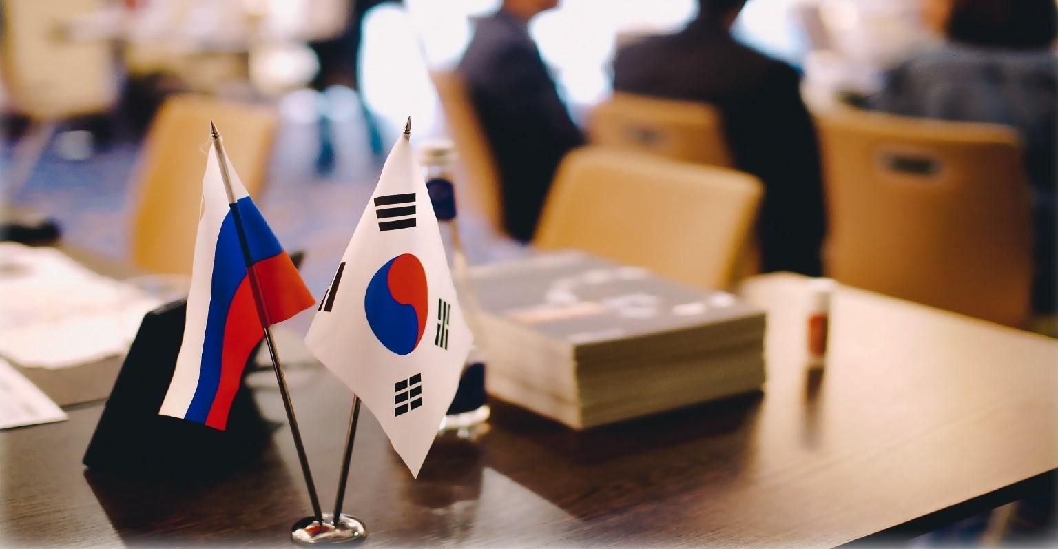 28 октября, г. Красноярск, бизнес-встреча «Эффективные инструменты импорта продукции из Южной Кореи»