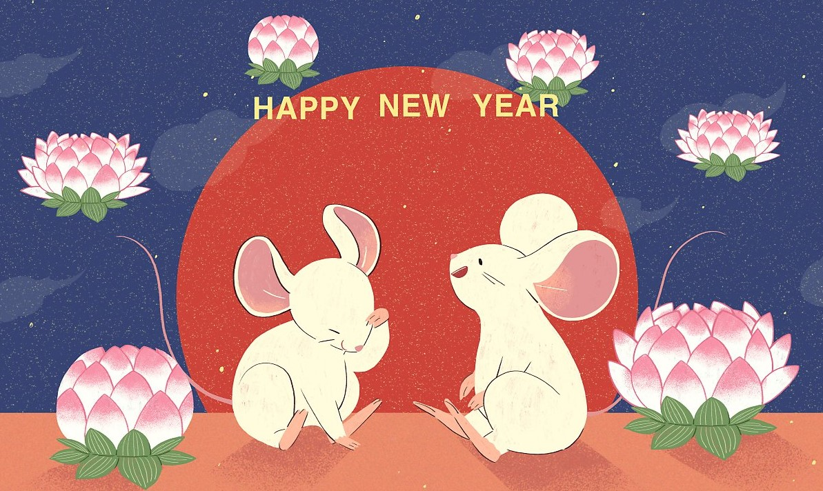 25 января — Соллаль — корейский новый год