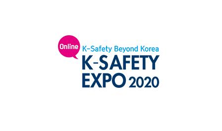 Онлайн переговоры в рамках выставки систем безопасности K-Safety 2020