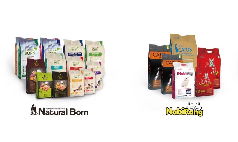 Natural Born Nabirang